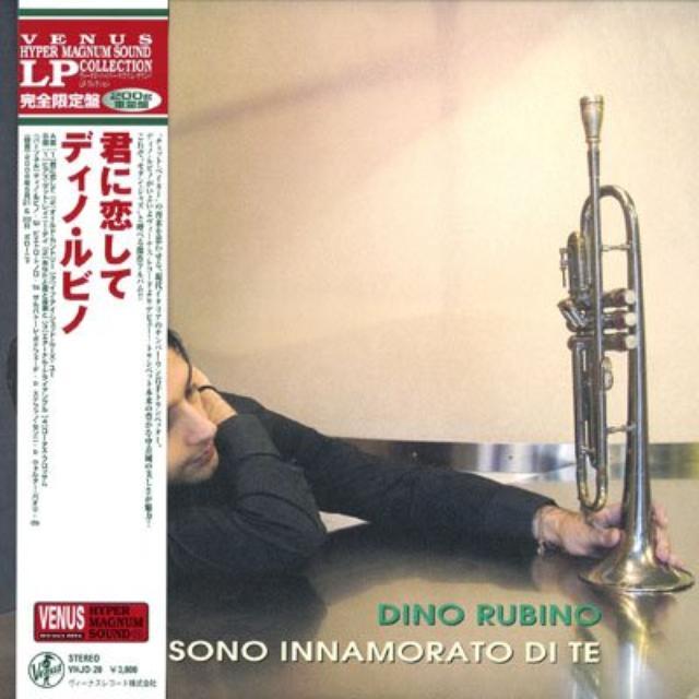 Romantic Jazz Trio merch