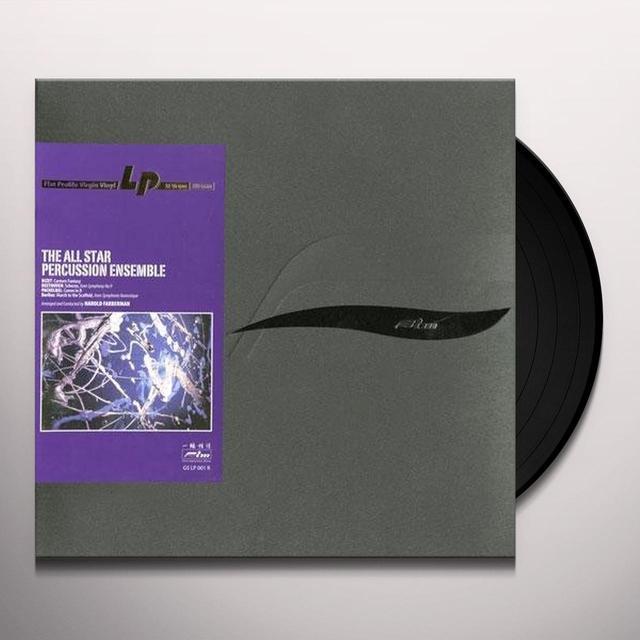 Harold Farberman ALL STAR PERCUSSION ENSEMBLE Vinyl Record