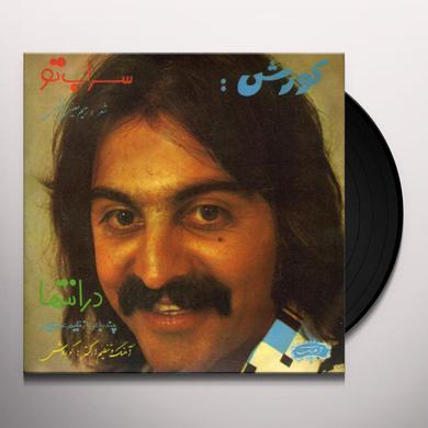 Kourosh SARAABE TOE / DAR ENTEHA Vinyl Record