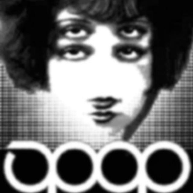 Boris LOOPRIDER Vinyl Record