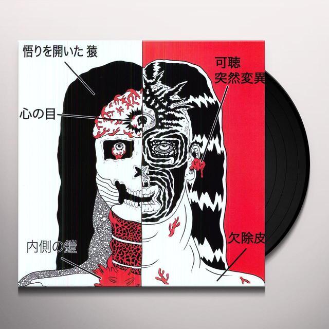 Farflung WHITE HILLS Vinyl Record