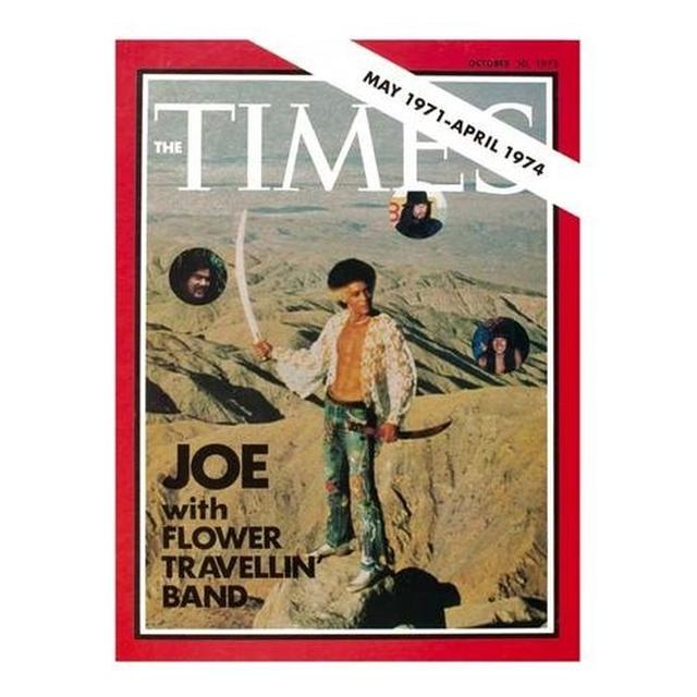 Joe With Flower Travellin Band
