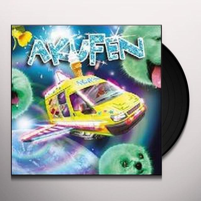 Akufen BATTLESTAR GALACTICLOWN Vinyl Record