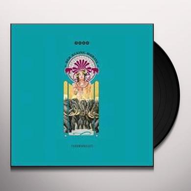 Funkwerkstatt DER KLEINE MORITZ Vinyl Record