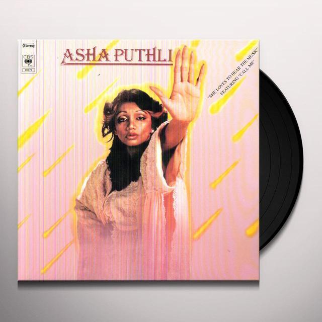 Asha Puthli SHE LOVES TO HEAR THE MUSIC Vinyl Record