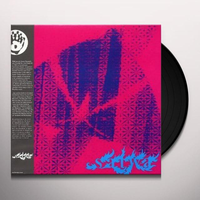 Lula Cortes SATWA Vinyl Record