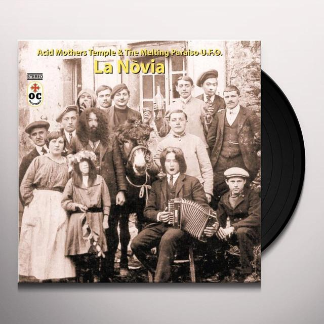 Acid Mothers Temple NOVIA Vinyl Record