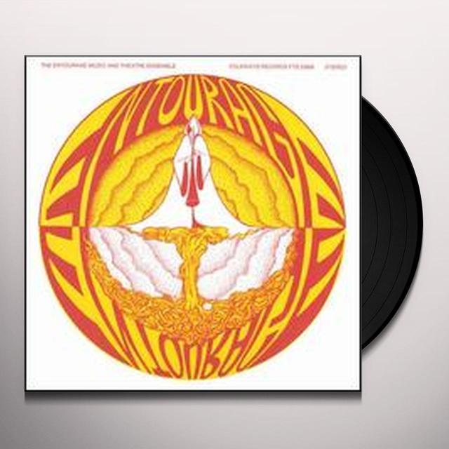 Entourage Music & Theatre Ensemble ENTOURAGE Vinyl Record