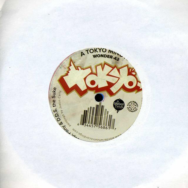 Nickodemus TOKYO MINUTE Vinyl Record