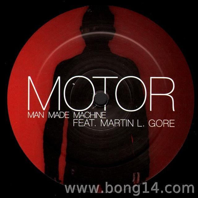 Motor MAN MADE MACHINE Vinyl Record