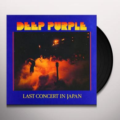 Deep Purple LAST CONCERT IN JAPAN Vinyl Record - Limited Edition, 180 Gram Pressing