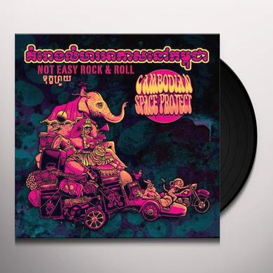 Cambodian Space Project NOT EASY ROCK N ROLL Vinyl Record - UK Release