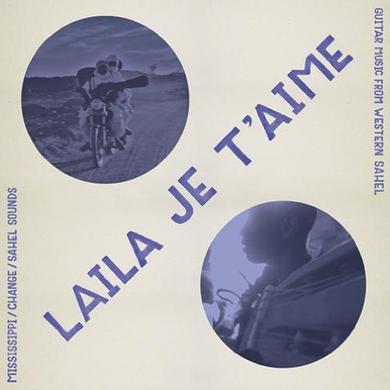 LAILA JE T'AIME / VARIOUS Vinyl Record