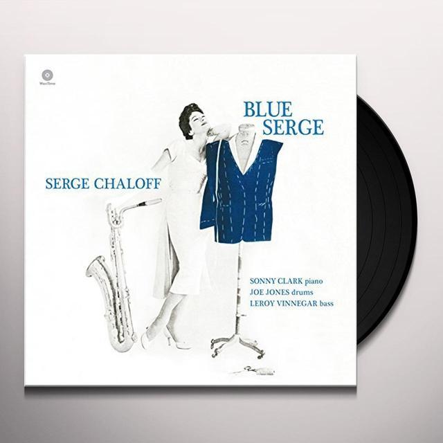 Serge Chaloff BLUE SERGE Vinyl Record - 180 Gram Pressing