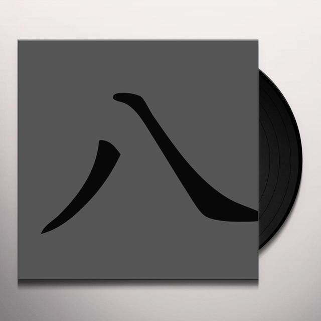 Deadbeat EIGHT (BOX) Vinyl Record