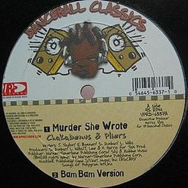 Sly & Robbie MURDER SHE WROTE Vinyl Record