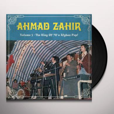Ahmad Zahir KING OF THE 70S AFGHAN POP 3 Vinyl Record