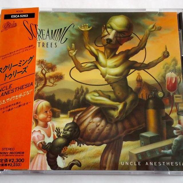Screaming Trees UNCLE ANESTHESIA Vinyl Record