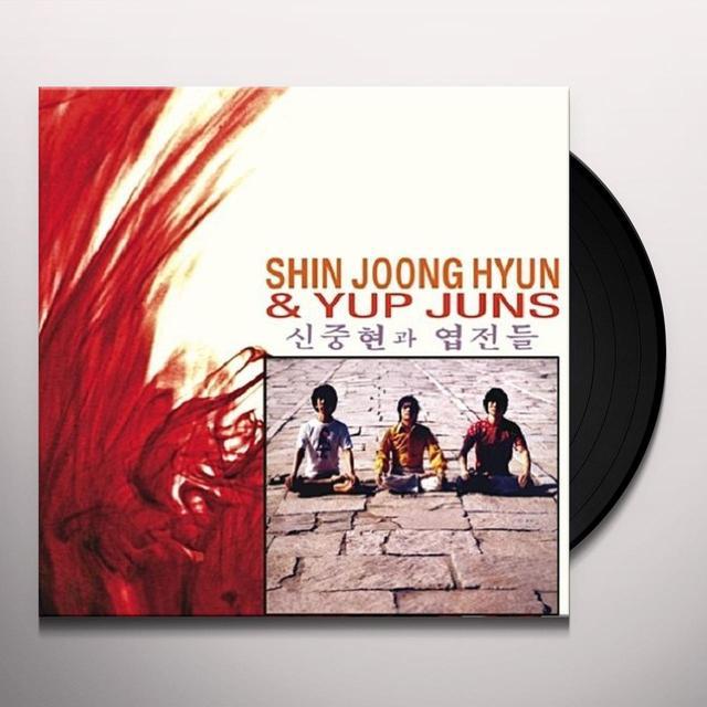Shin Joong / Yup Juns Hyun SHIN JOONG HYUN & YUP JUNS Vinyl Record