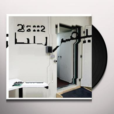 Hecker CHIMERIZATION (FARSI) Vinyl Record