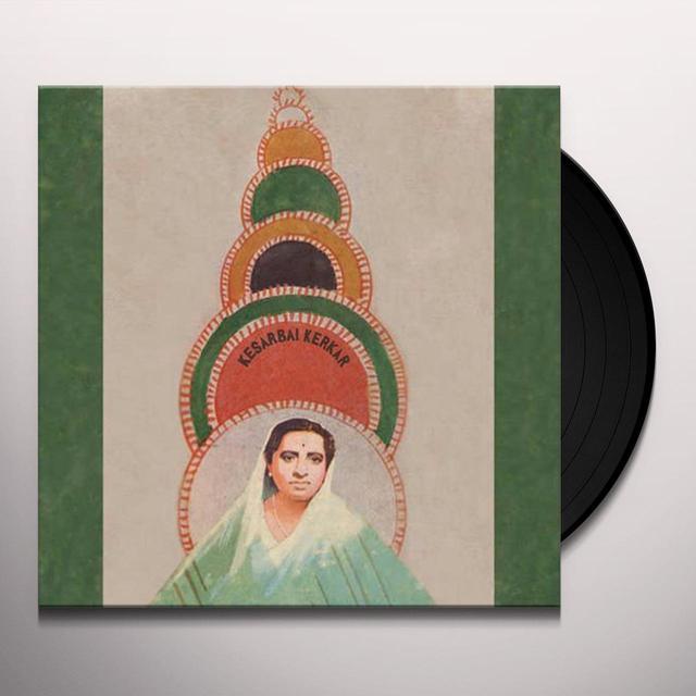 KESARBIA KERKAR Vinyl Record - Limited Edition