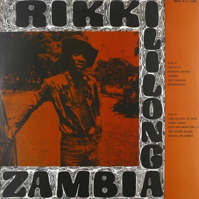 Rikki Ililonga ZAMBIA Vinyl Record