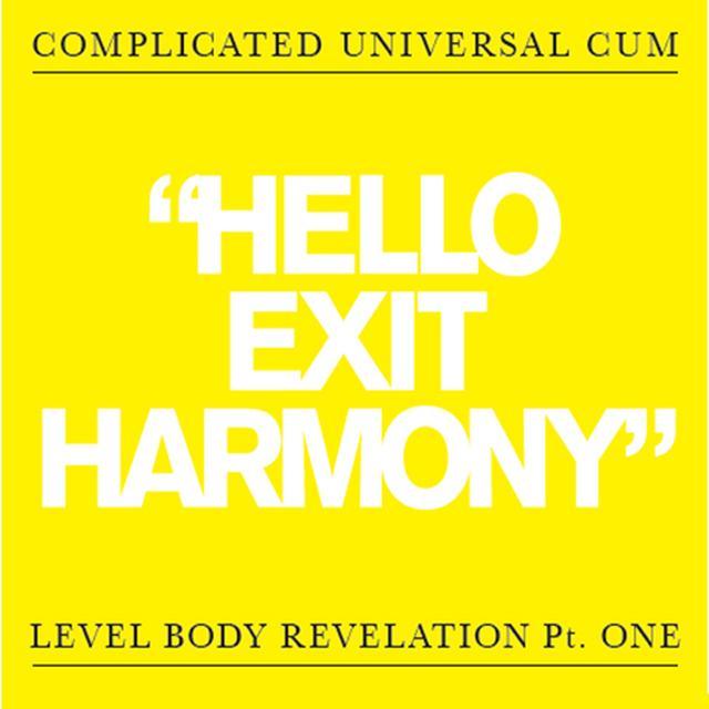 Complicated Universal Cum HELLO EXIT HARMONY Vinyl Record