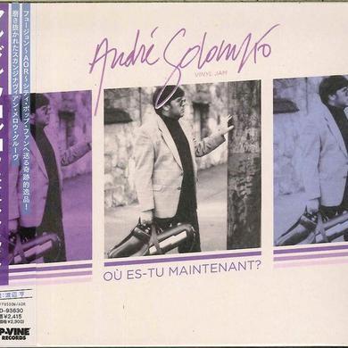 Andre Solomko OU ES-TU MAINTENANT Vinyl Record