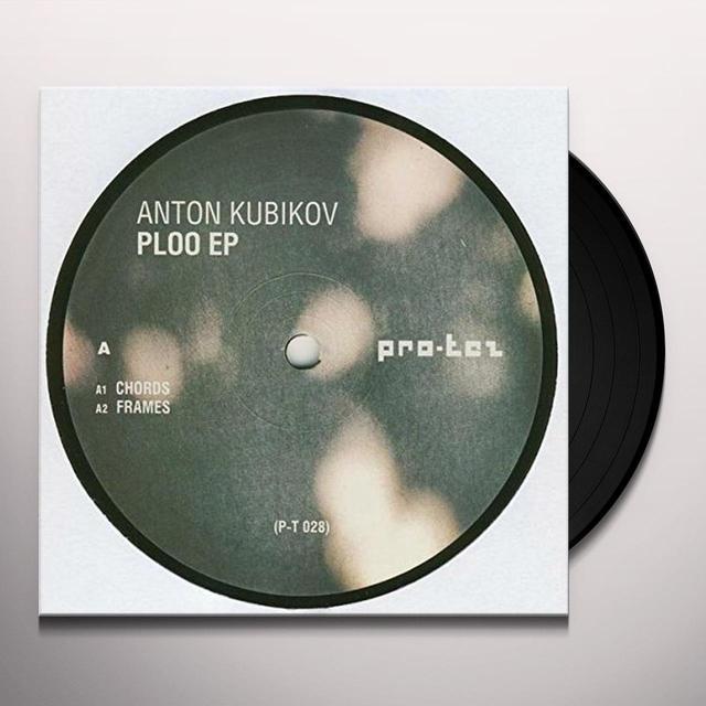 Anton Kubikov PLOO Vinyl Record