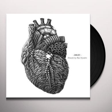 Borealis FIZZMINT Vinyl Record