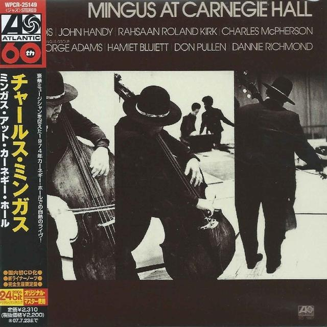 Charles Mingus MINGUS AT CARNEGIE HALL Vinyl Record - 180 Gram Pressing