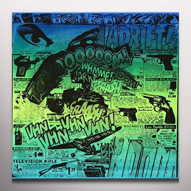 Sir Froderick SUBTL WHOADI Vinyl Record