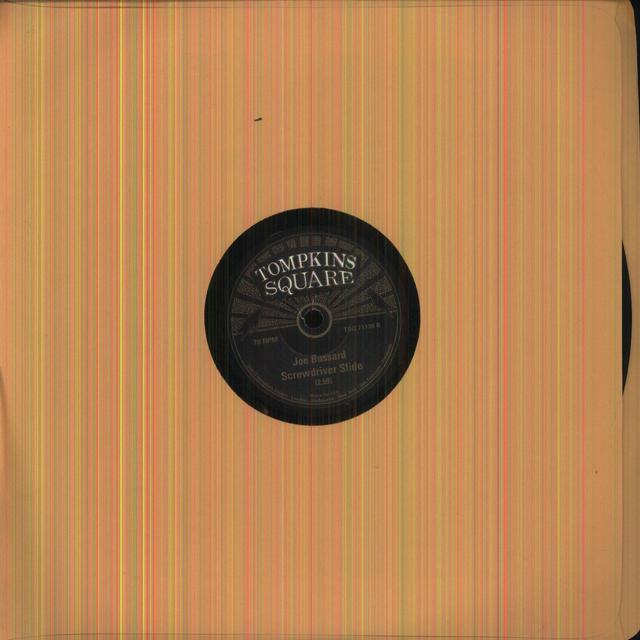 Joe Bussard GUITAR RAG / SCREWDRIVER SLIDE Vinyl Record