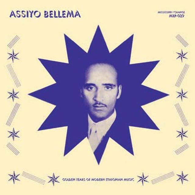 Assiyo Bellema / Various (Ltd) ASSIYO BELLEMA / VARIOUS Vinyl Record - Limited Edition