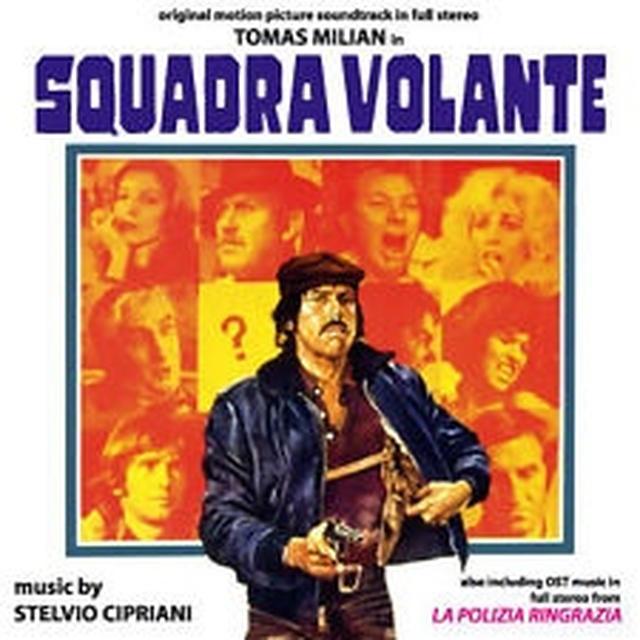 Stelvio Cipriani SQUADRA VOLANTE Vinyl Record - Italy Import