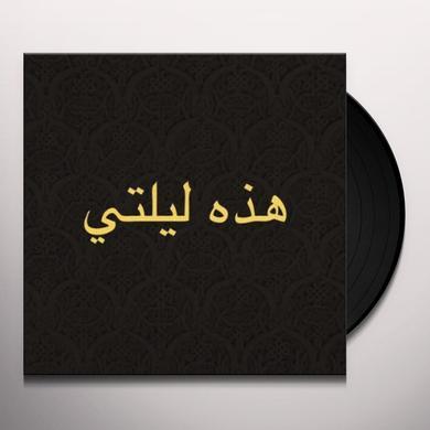 Jaw & Kevork Keshishian HAZIHI LAYLATY Vinyl Record