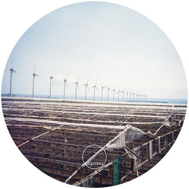 Mitsuaki Komamura BUTTERFLY EFFECT Vinyl Record