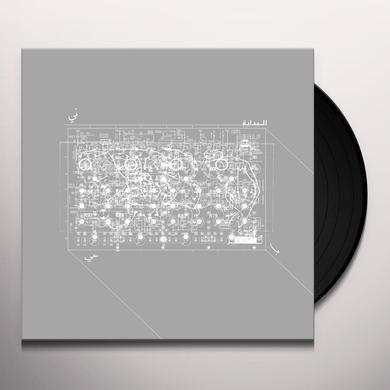 Rabih Beaini ALBIDAYA Vinyl Record