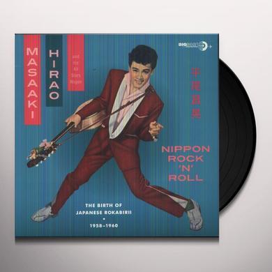 Masaaki Hirao NIPPON ROCK N ROLL Vinyl Record