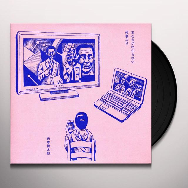 Shintaro Sakamoto DON'T KNOW WHAT'S NORMAL Vinyl Record