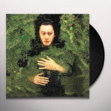 Alain Bashung FANTAISIE MILITAIRE Vinyl Record