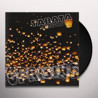 Tabata Mitsuru UPRISING / SKY LANTERN Vinyl Record