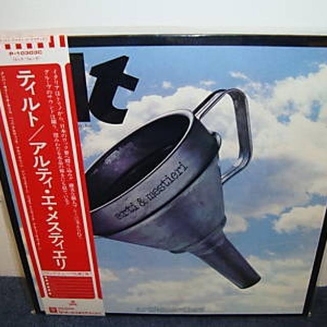 Arti E Mestieri TILT (Vinyl)