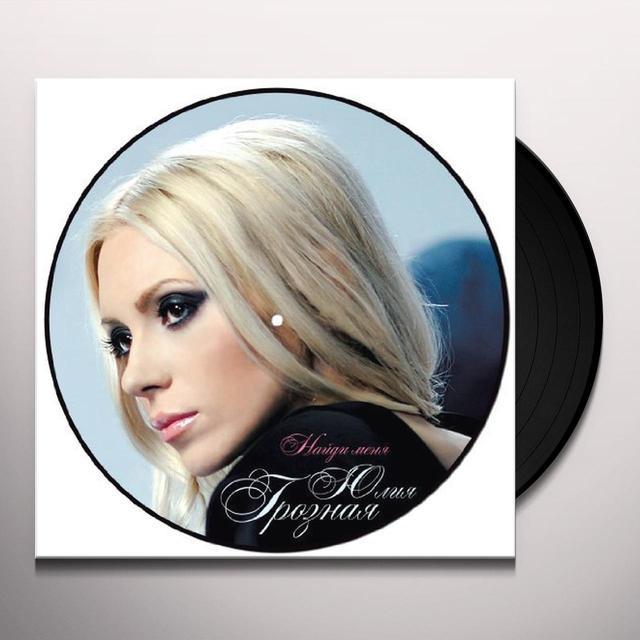 Julia Groznaya NAYDI MENYA Vinyl Record