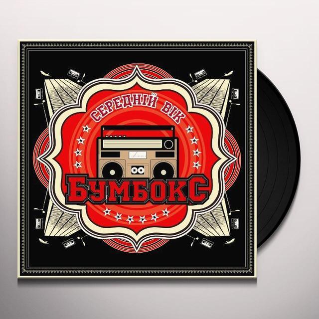 Bumboks SEREDNIY VIK Vinyl Record
