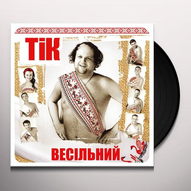 Tik VESILNIY Vinyl Record