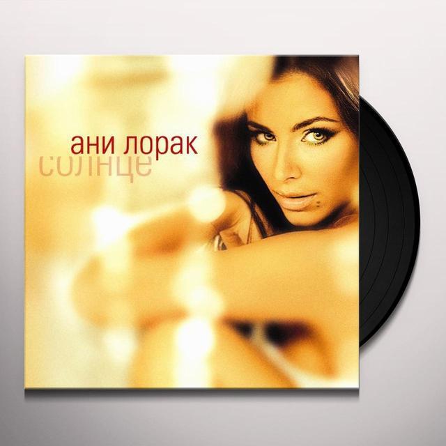 Ani Lorak SOLNTSE Vinyl Record