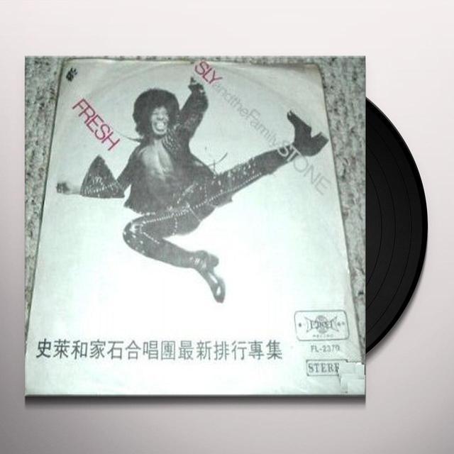 Sly & The Family Stone FRESH Vinyl Record - 180 Gram Pressing