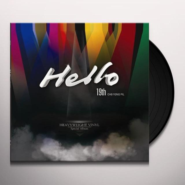 Cho Yong Pil HELLO Vinyl Record