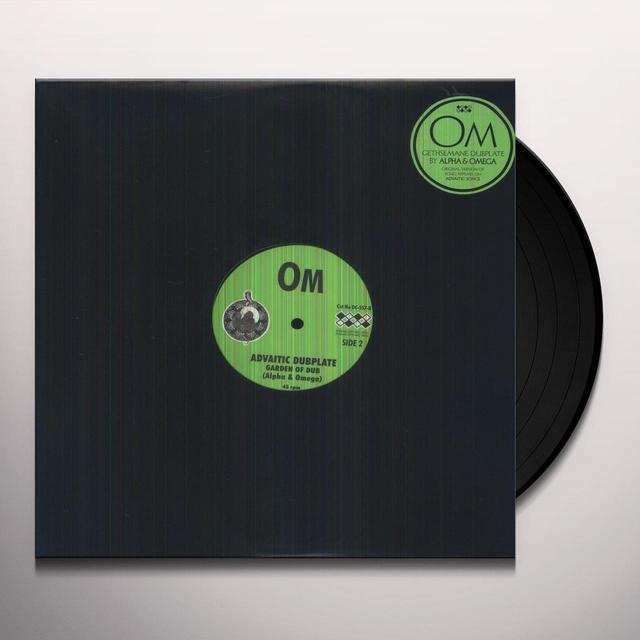 Om GETHSEMENE DUBPLATE Vinyl Record